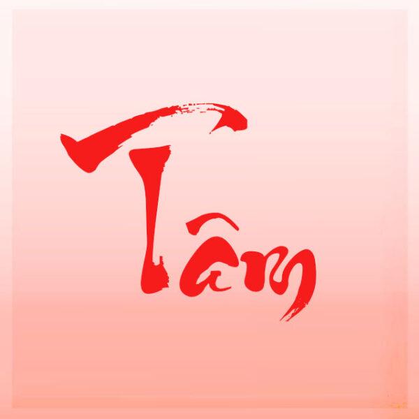 avatar thư pháp chữ Tâm tuyệt đẹp