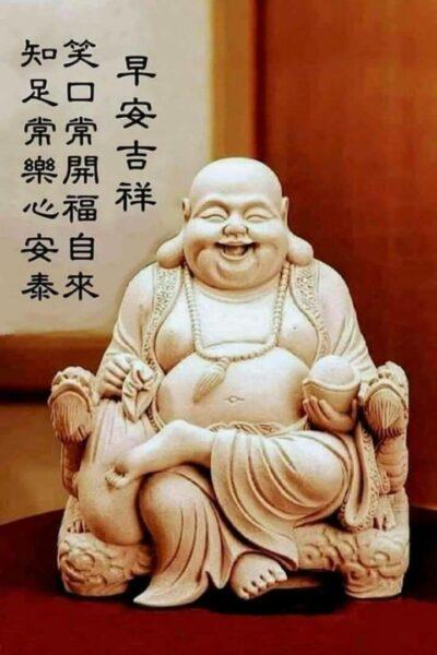 ảnh tượng Phật Di Lặc