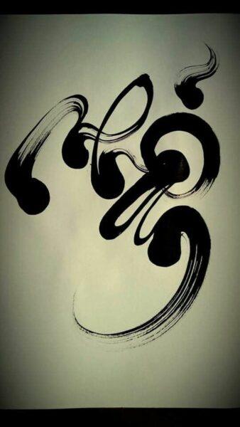 hình ảnh chữ nhẫn đơn giản