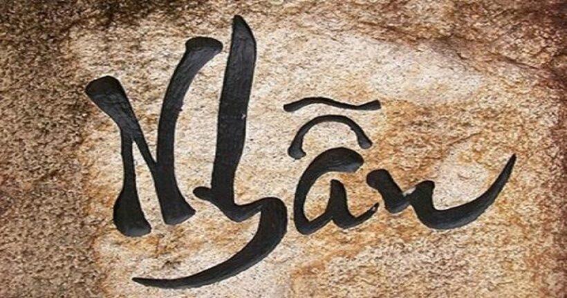 hình ảnh chữ nhẫn khắc trên đá