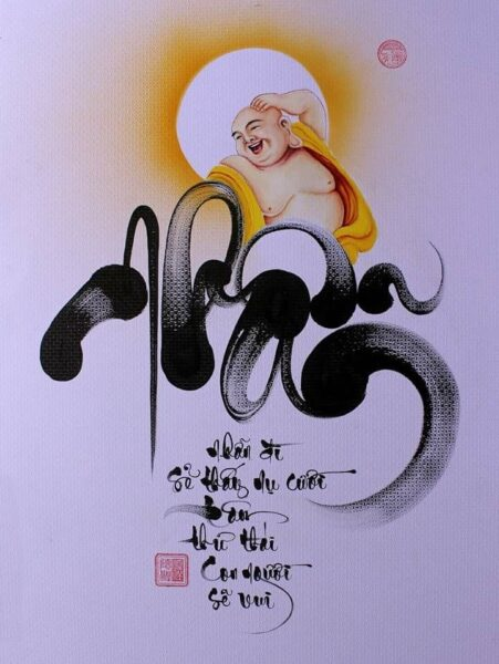 hình ảnh chữ nhẫn và Phật Di Lặc