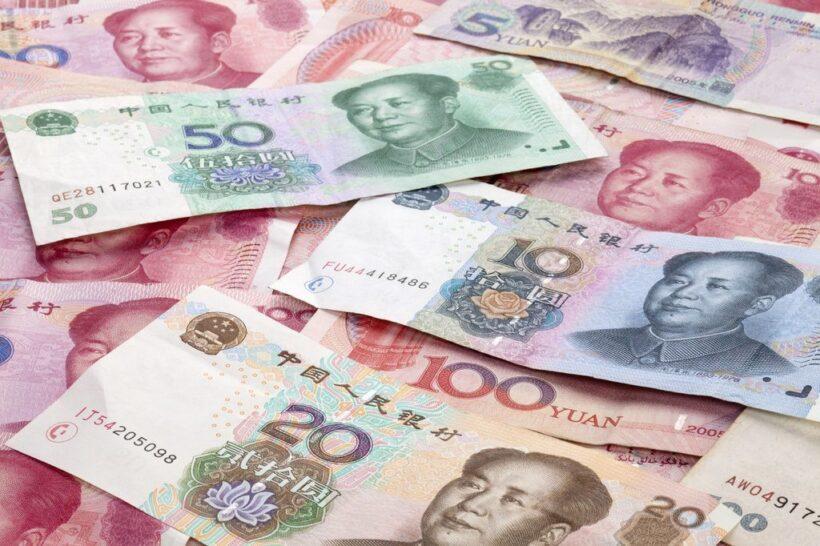 hình ảnh tiền nhân dân tệ trung quốc