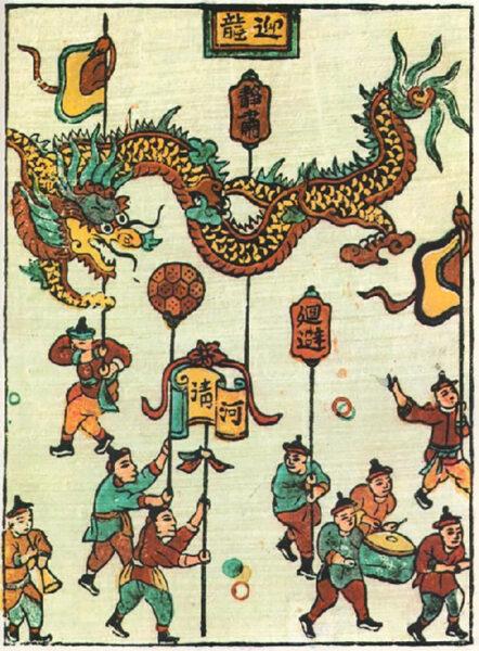 tranh đông hồ lễ rước rồng
