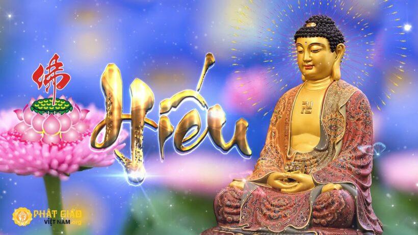Hình ảnh Phật Dược Sư Như Lai