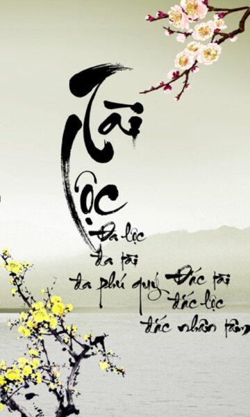 Tranh thư pháp đẹp về Tài Lộc