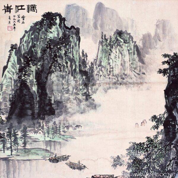 Vẽ tranh thủy mặc phong cảnh đẹp